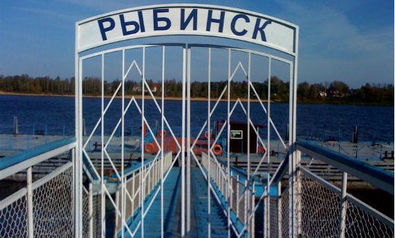 Рыбинск25