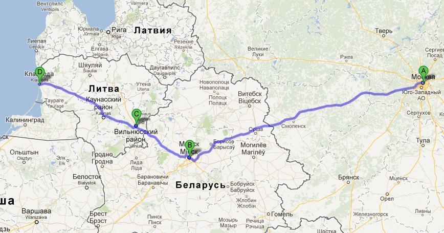 Этап первый: Москва-Минск-Вильнюс-Клайпеда