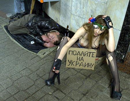 Киева проституток форум про