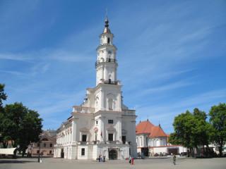 Каунас, городская ратуша