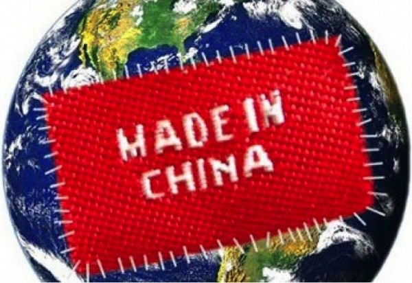 The wold made in China!