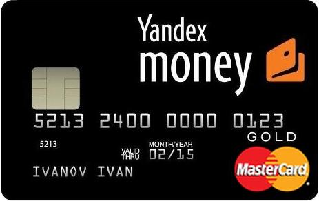 Пластиковая-карта-Яндекс-Деньги