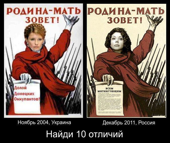 Юлия Тимошенко и Божена Рынска