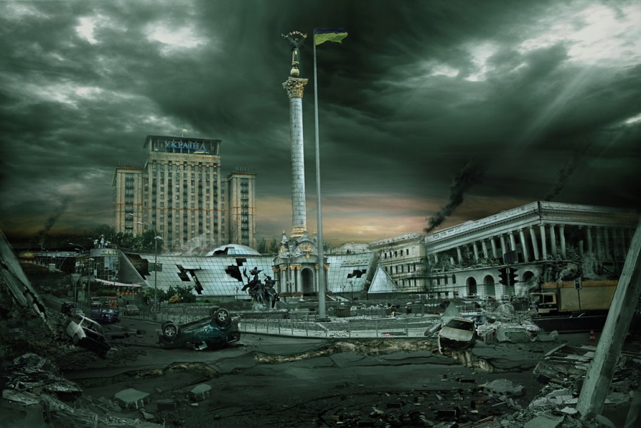 Украина после Майдана