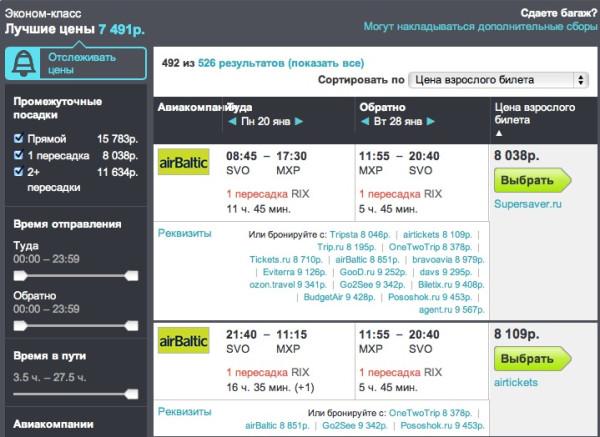 Снимок экрана 2013-12-12 в 17.40.48