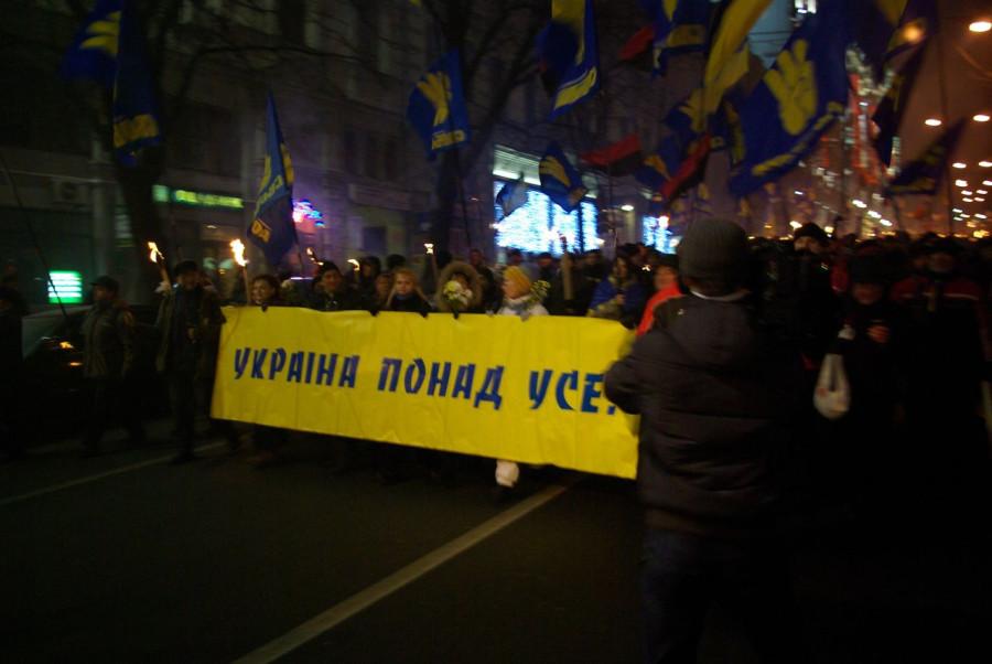 Україна — понад усе! и другие лозунги