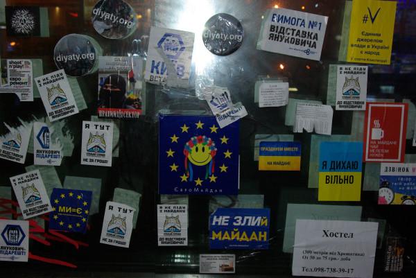 Евромайдан - народное вече о будущем Украины IMGP5034