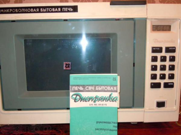 Микроволновая печь Днепрянка-1