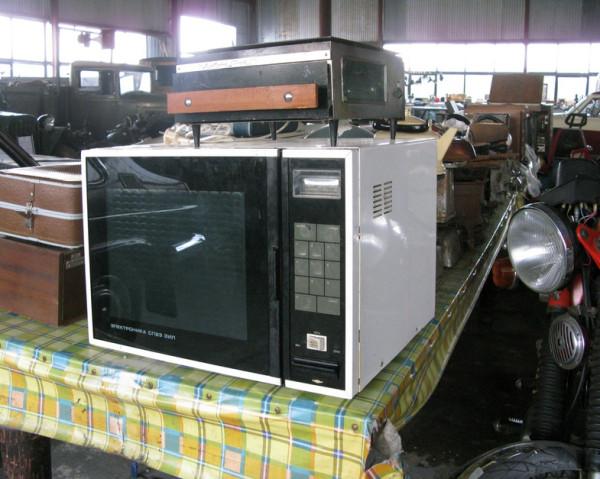 Электроника СП-23 ЗИЛ