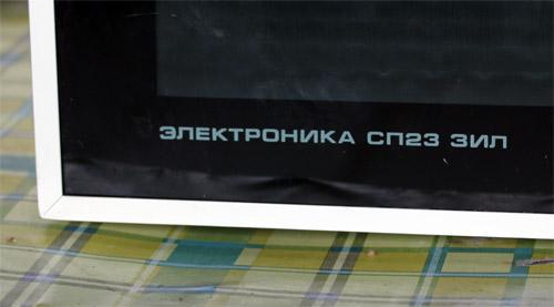 Электроника Сп-23 Зил Инструкция - фото 10