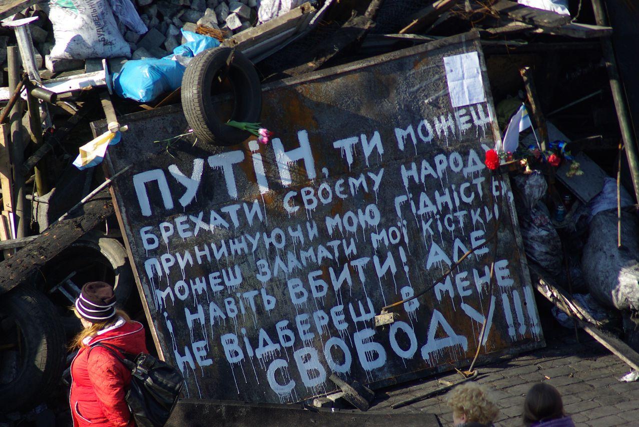 Три недели ищут похищенного в Крыму Василия Черныша: Он не боялся в Севастополе говорить на украинском - Цензор.НЕТ 9775