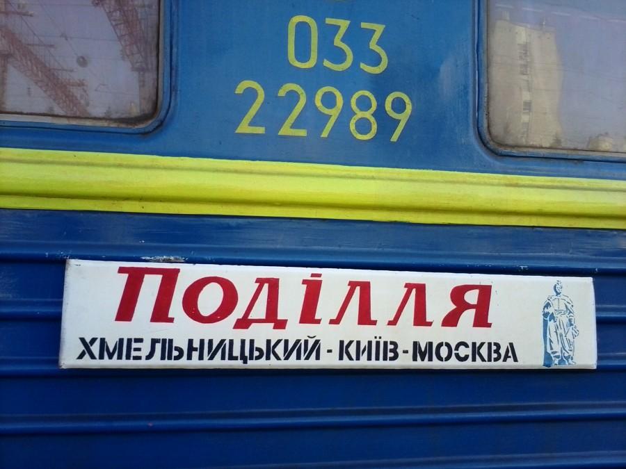 IMG_20140330_173547_0
