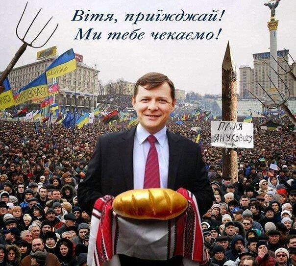 """""""Начало весны повлияло"""", - Ляшко извинился перед Порошенко за заявления своих депутатов - Цензор.НЕТ 7801"""
