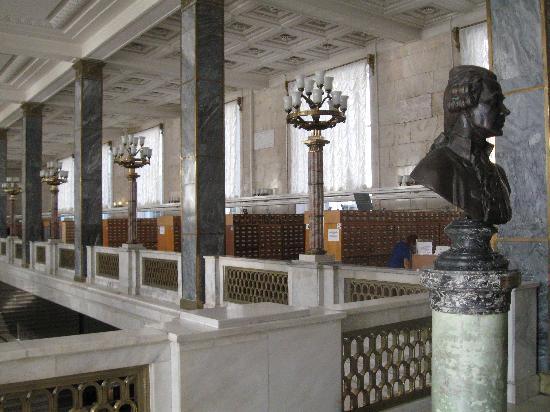 Российская Государственная Библиотека, Москва