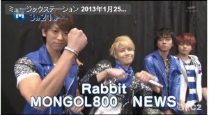 tego music station