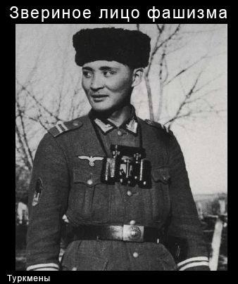 ставропольские туркмены фото