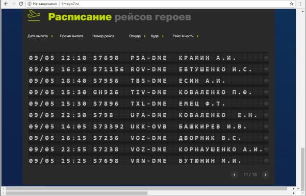 Скрин.jpg
