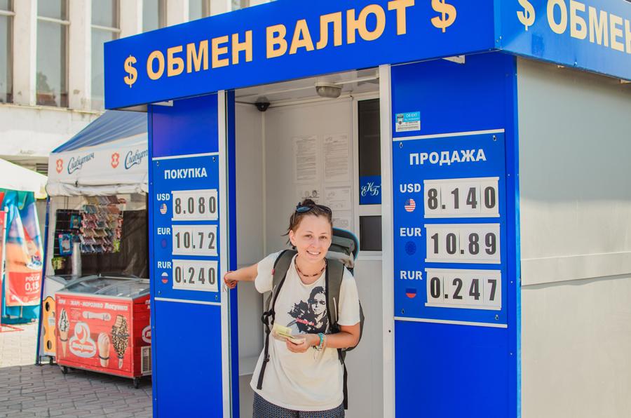 Crimea-2013-part-5_25
