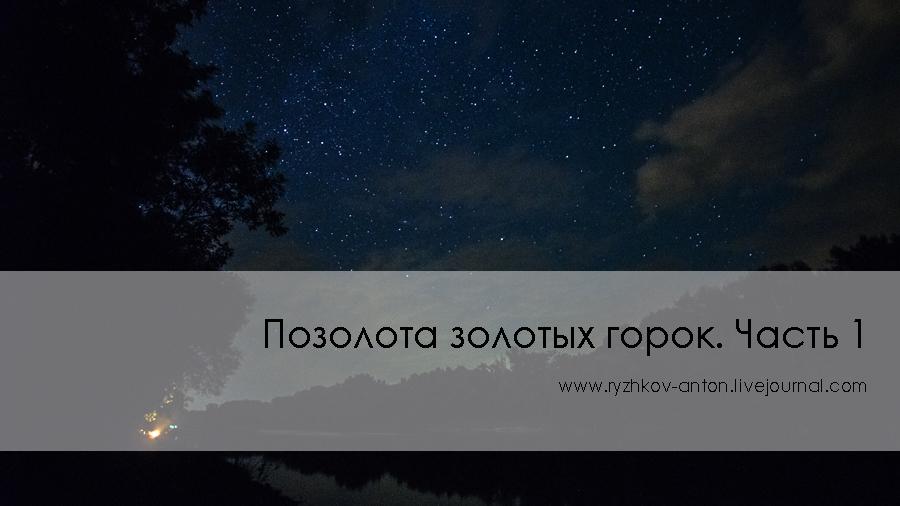 DSC_5907_livejournal