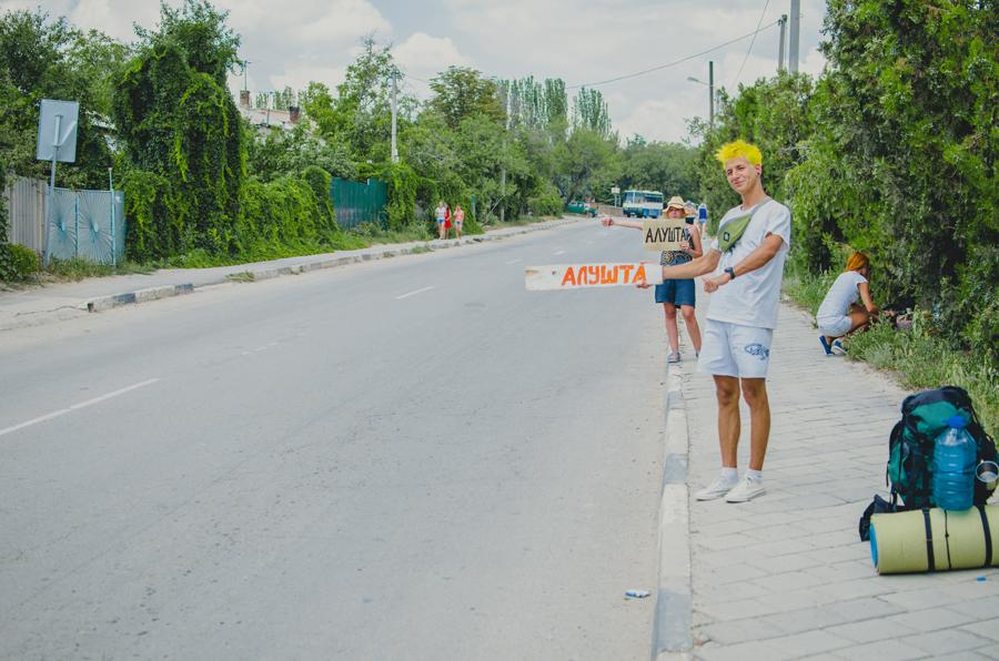 Крым 2013, часть III_01