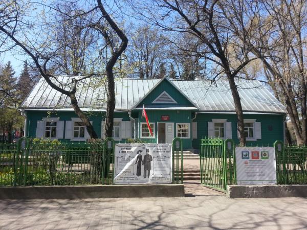 Дом-музей I съезда РСДРП в Минске