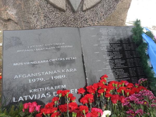 Рига, памятник «афганцам», Тихий сад / Всехсвятское кладбище