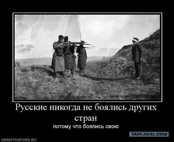 Как австрийский разведчик стал жертвой сталинских репрессий