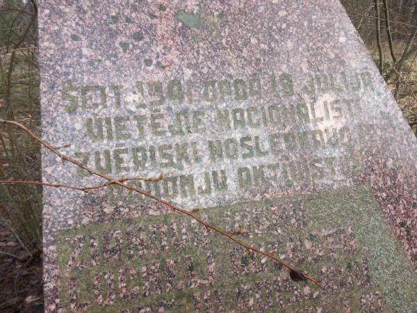 памятник советским латышам, лес Грейвас, Латгалия, Латвия