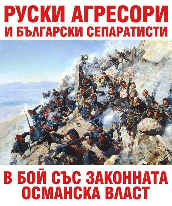 http://ic.pics.livejournal.com/rzhavin77/72090974/23954/23954_original.jpg