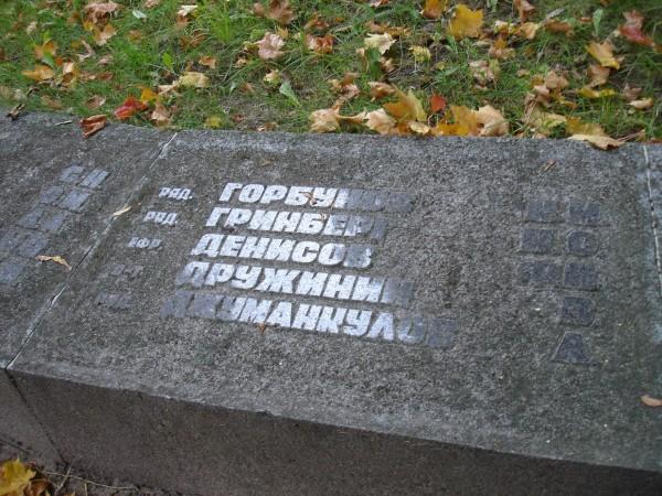 kuldiga_04.JPG