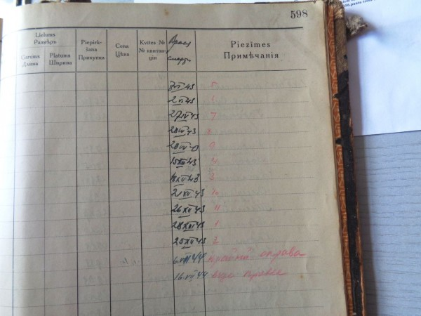 porkrova1941_11.jpg