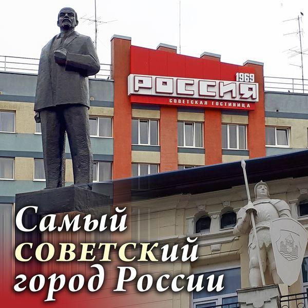 sovetsk_doma_20170725_01.jpg