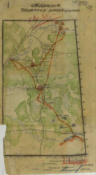 kudrjavcev_karta.jpg