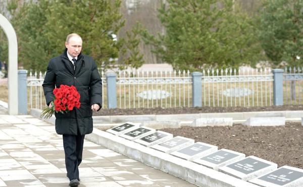Путин в Марфино