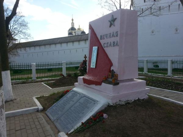 Пафнутиев Боровский монастырь