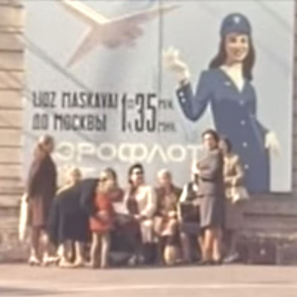 lidz_maskavai_1977_sq.jpg