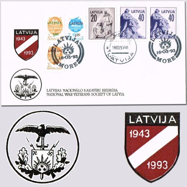 Латышский легион СС