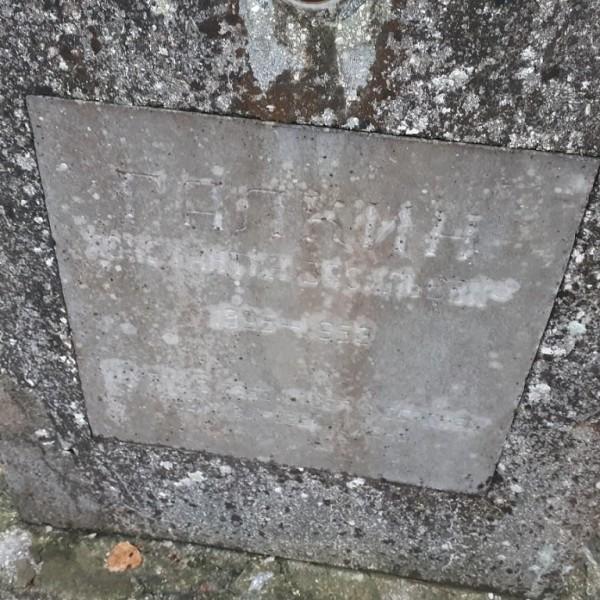Елгава, Гарнизонное кладбище 08