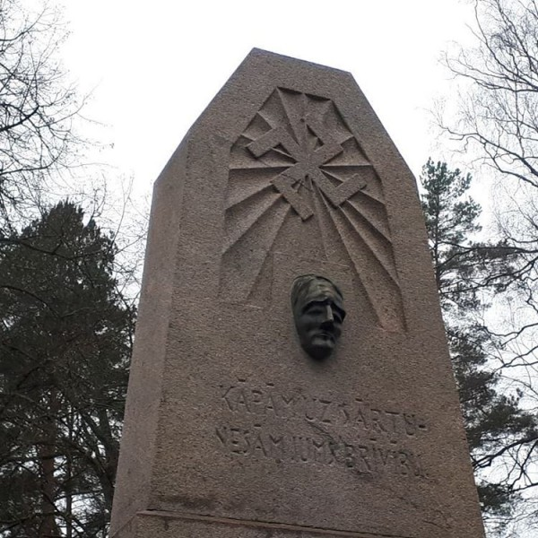 Елгава, Лесное кладбище 01