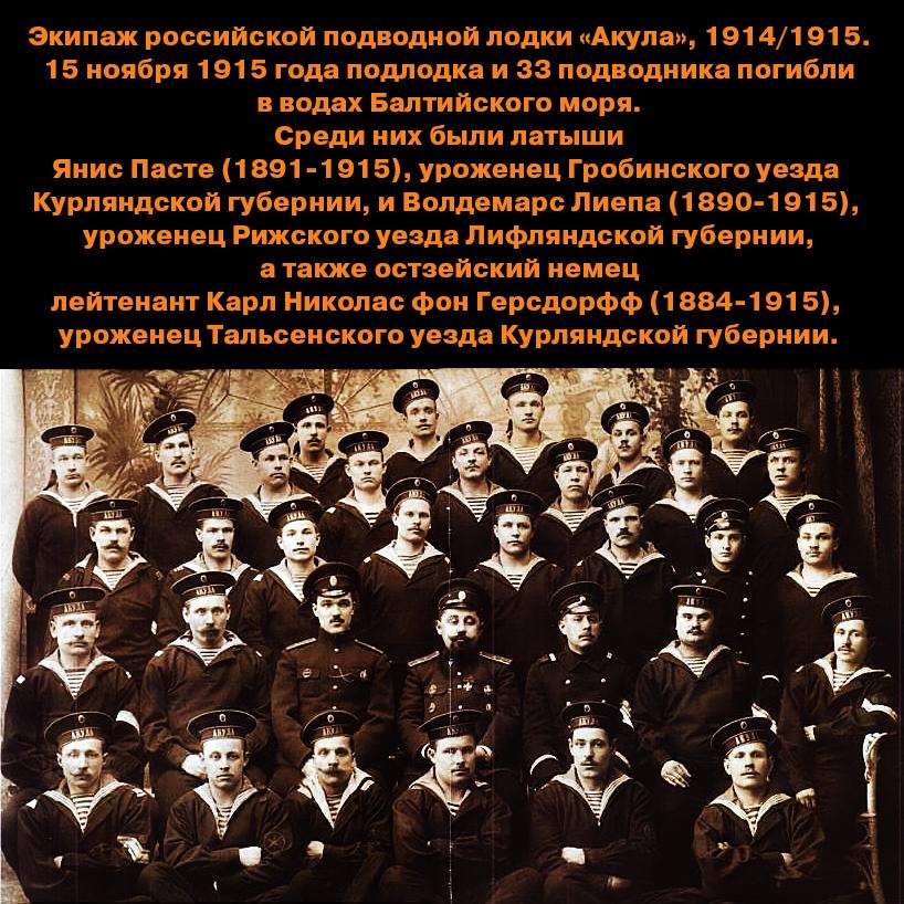 https://ic.pics.livejournal.com/rzhavin77/72090974/667971/667971_original.jpg
