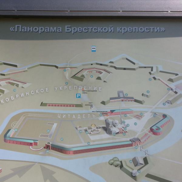 Брестская крепость. Схема