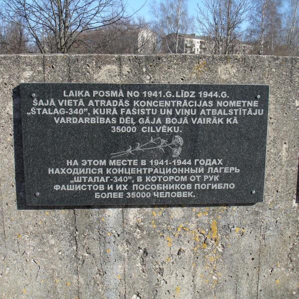 Памятная плита, мемориал в Резекне на улице Атмодас