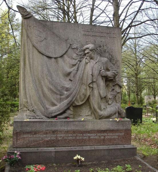 Имант Судмалис; братская могила, Рига