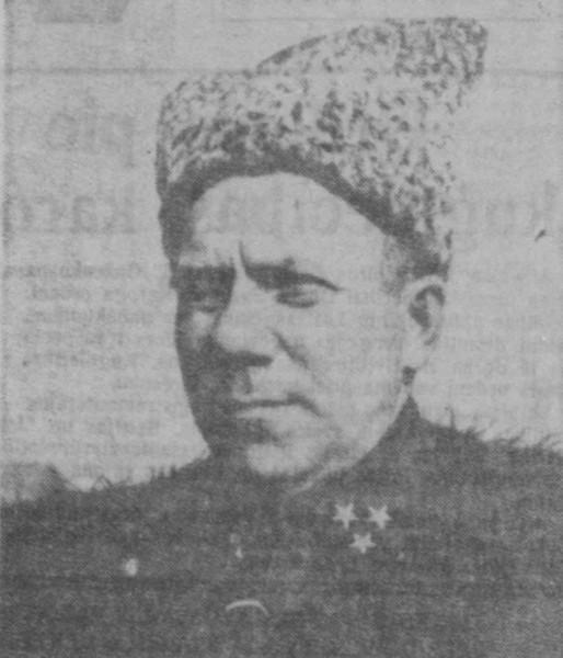 Макс Рейтер