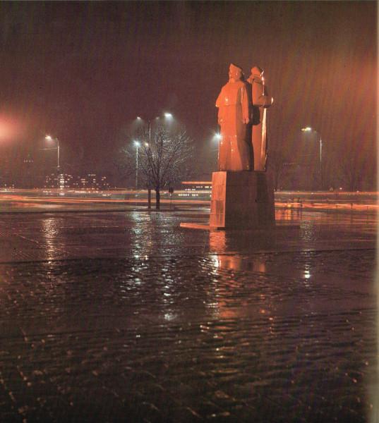 памятник красным латышским стрелкам, Рига