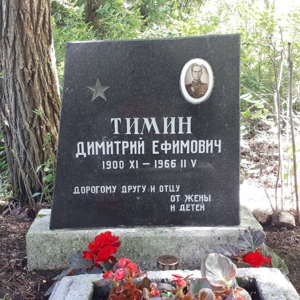 старший лейтенант Дмитрий Тимин, Рига
