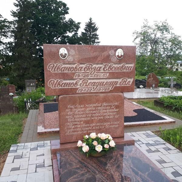Тельшяй, Русское кладбище