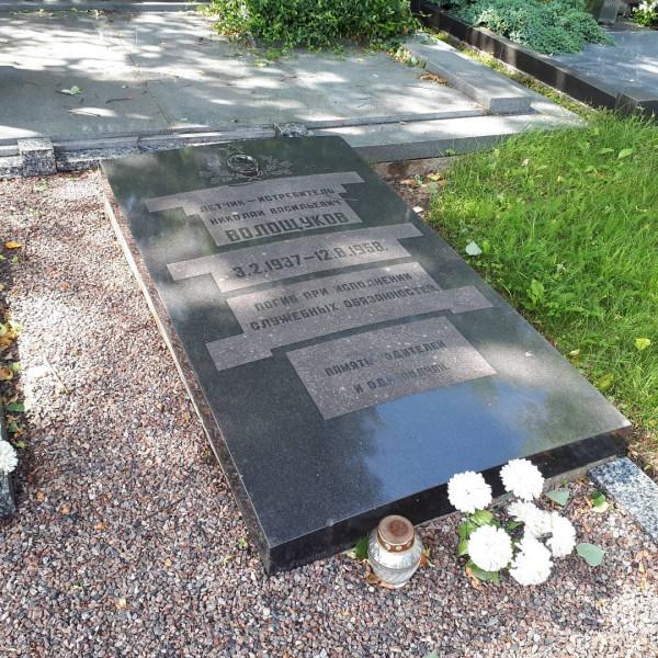 Паланга, воинские могилы на городском кладбище