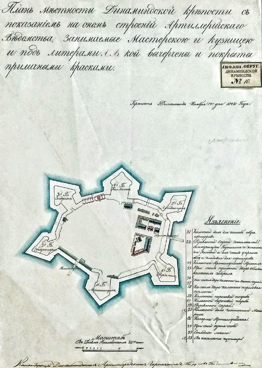План местности Дюнамюндской крепости с показанием на оном строений Артиллерийского ведомства. 1842. Архив ВИМАИВиВС, Санкт-Петербург. Как известно, Рига и Дюнамюнде ко времени Крымской войны продолжали играть важную роль в обороне Рижского залива. И если затраты по поддержанию Рижской крепости в боеготовности в итоге признали чрезмерными и крепость ликвидировали, то Дюнамюнде дожила до самого конца империи. Вот и в Крымскую войну сюда перевезли многие орудия из Риги: на Форткометской дамбе устроили батарею на 12 орудий, на острове Магнусгольм (Мангальсала) – на 28. Перевозили сюда не только пушки, но и лафеты, зарядные ящики и излишки боеприпасов, и даже перестарались – в крепости накопилось 1140 пудовых бомб, хотя подходящих для них пудовых единорогов не хватало. Все заботы по налаживанию логистики в крепости как раз ложились на плечи начальника артиллерийского гарнизона. Интересующихся отсылаю к статье С.С. Мигунова из Артиллерийского музея: https://www.google.com/url?sa=t&rct=j&q=&esrc=s&source=web&cd=&ved=2ahUKEwiuv8e4ke_xAhXEwosKHVWFAcAQFjAAegQIAxAD&url=http%3A%2F%2Fwww.reenactor.ru%2FARH%2FPDF%2FMigynov_01.pdf&usg=AOvVaw0RRIdslUJ5XGvrkwA3U8Jd .
