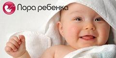 Поиск партнера для донорства или совместного воспитания малыша